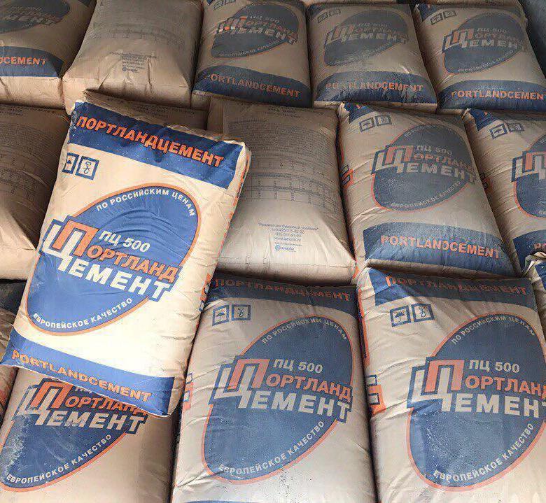 мешки цемента 25 кг